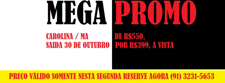 Megapromo.crop 1201x445 0,25.resize 1440x532