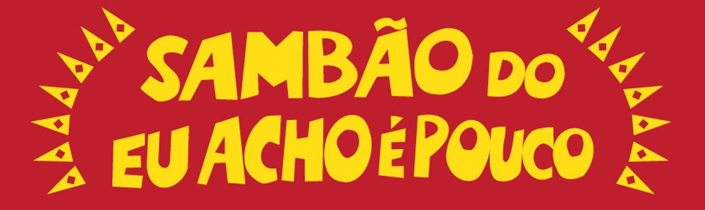 Sambao2014.crop 842x252 0,27.resize 1170x