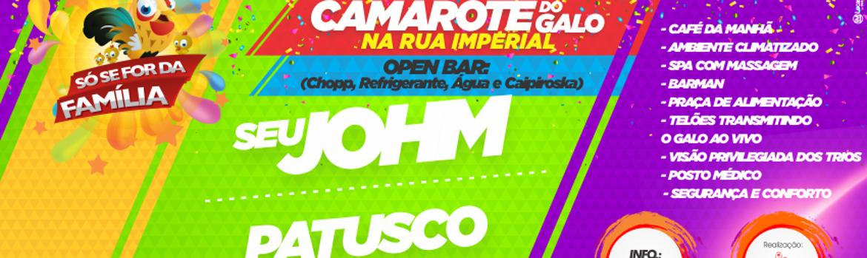 Capafacebookcamarotedogalo1.crop 850x254 0,31.resize 1170x