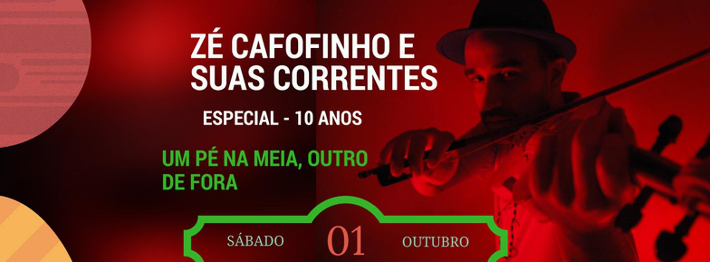 Cafofinho10anos face.crop 784x289 0%2c3.resize 1440x532