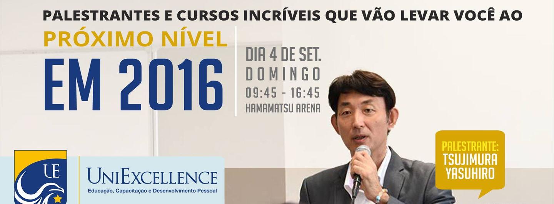 Tsujimuracurso.crop 2048x756 0,116.resize 1440x532