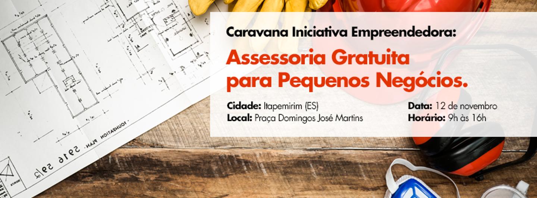 Caravanaie2015capafacebook.crop 851x314 0,1.resize 1440x532