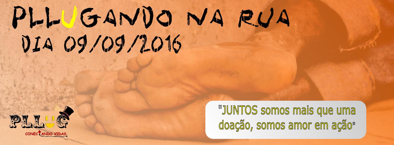 Pllugandonarua.crop 1438x532 0,0.resize 1440x532