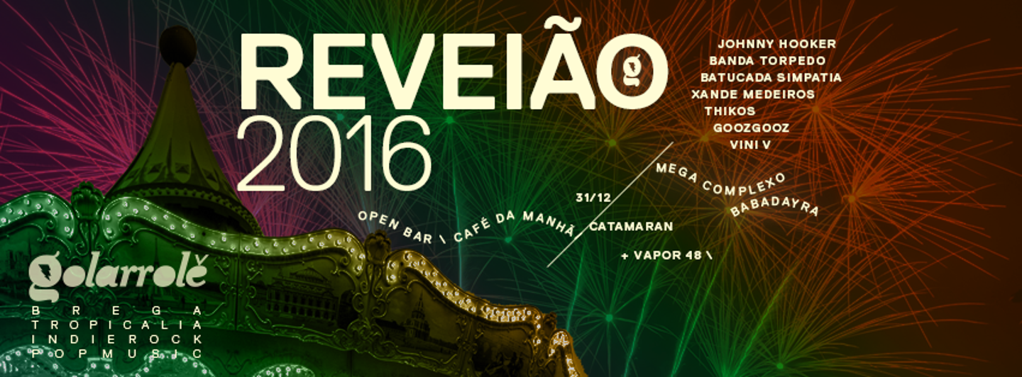 Cover reveiao2016 04.crop 851x314 0,1.resize 1440x532