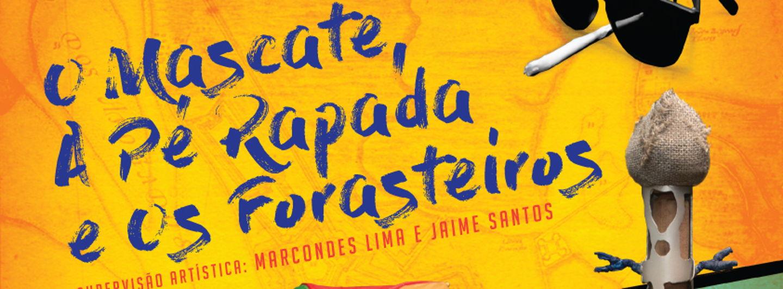 Cartaz omascate 1.crop 842x310 0,95.resize 1440x532